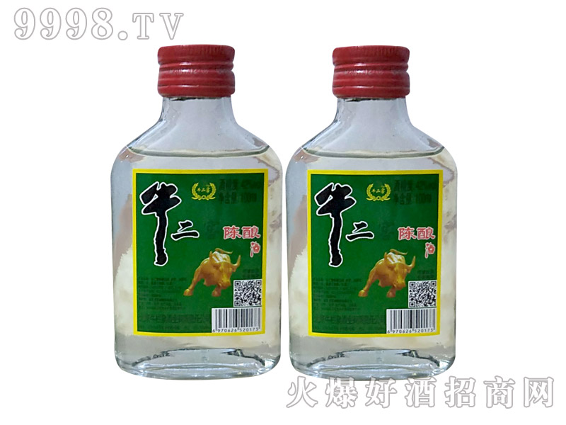牛二陈酿酒42度100ml×40瓶