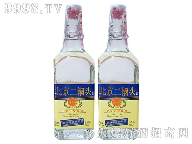 牛栏泉方瓶提环烫金蓝标二锅头酒42度500ml×12瓶