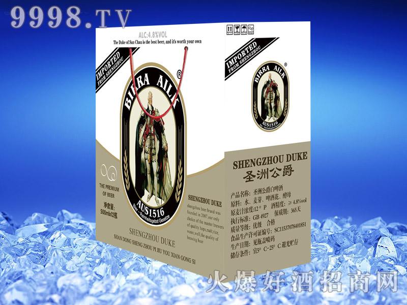 圣洲公爵白啤酒礼盒