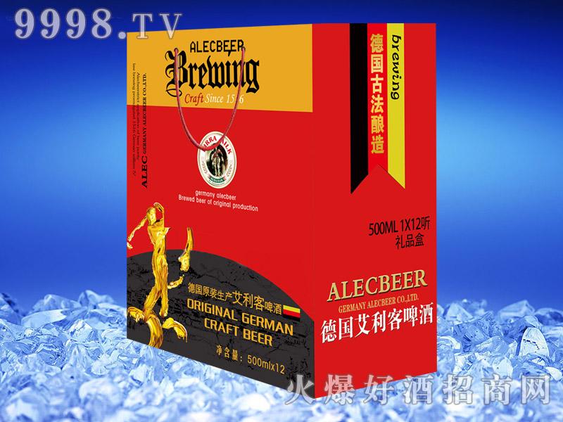 德国艾利客啤酒礼盒500ml×12听(红盒)