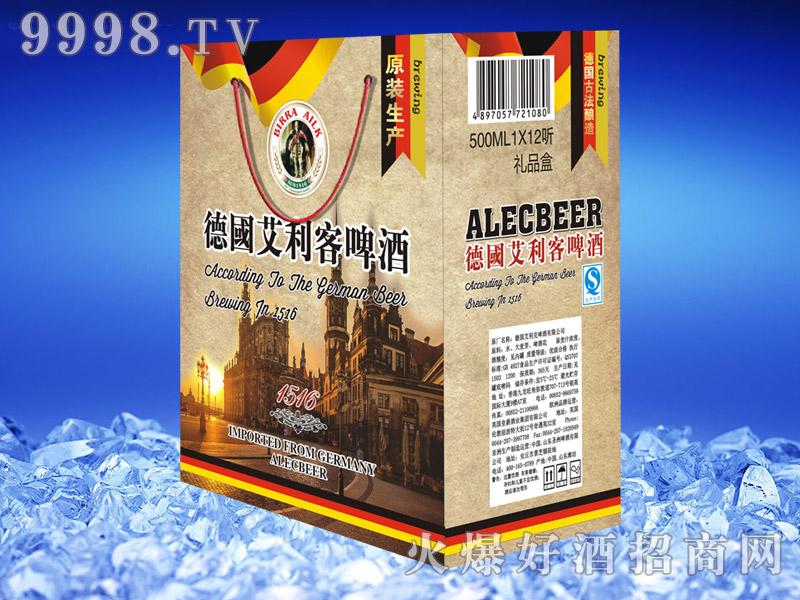 德国艾利客白啤礼盒