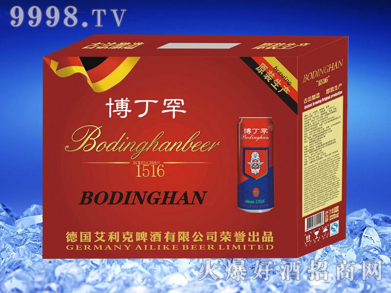 博丁罕啤酒礼盒330ml×10(细高罐)