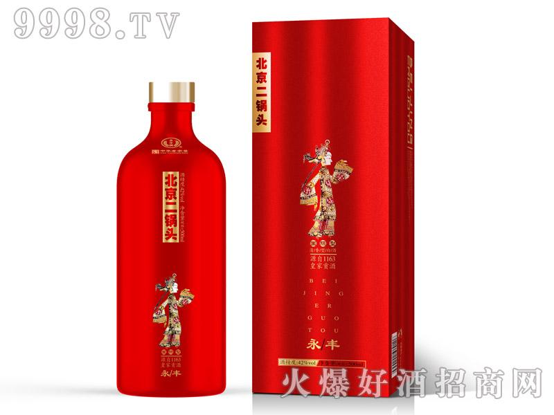 国际型北京二锅头酒・红