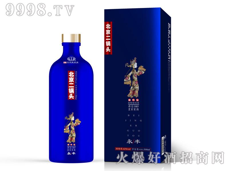 国际型北京二锅头酒・蓝