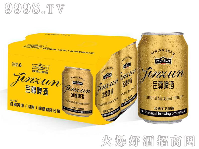 雁荡山金尊啤酒330mlx6罐-啤酒招商信息