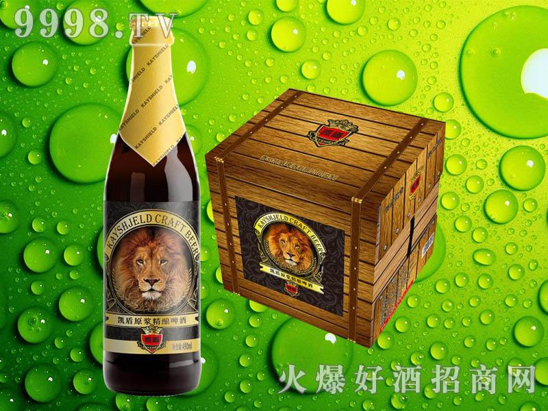 凯盾原浆精酿啤酒490ml