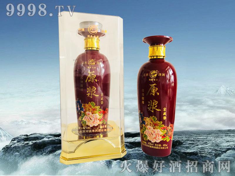 洋河镇原浆窖藏酒480ml