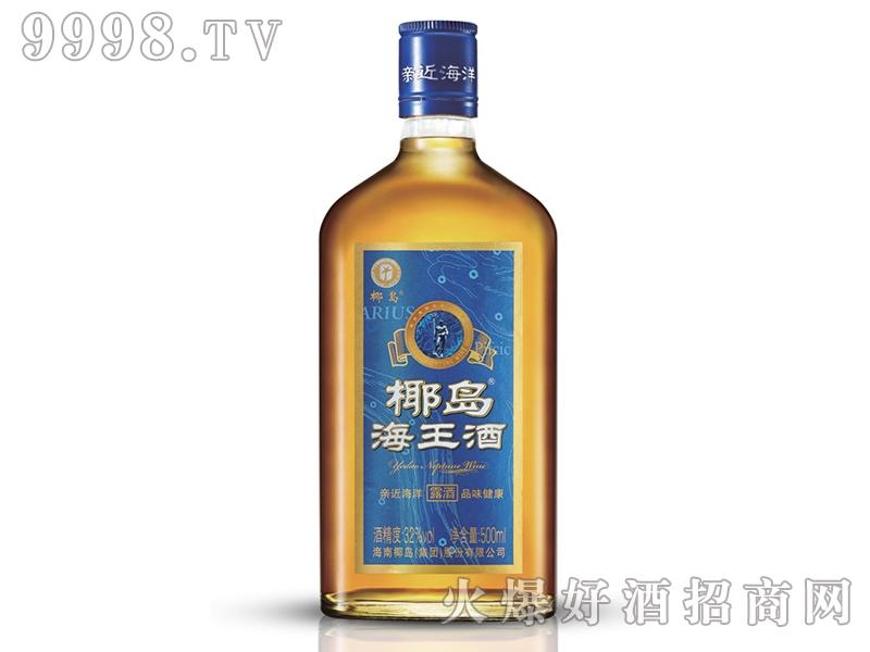 椰岛海王酒32度
