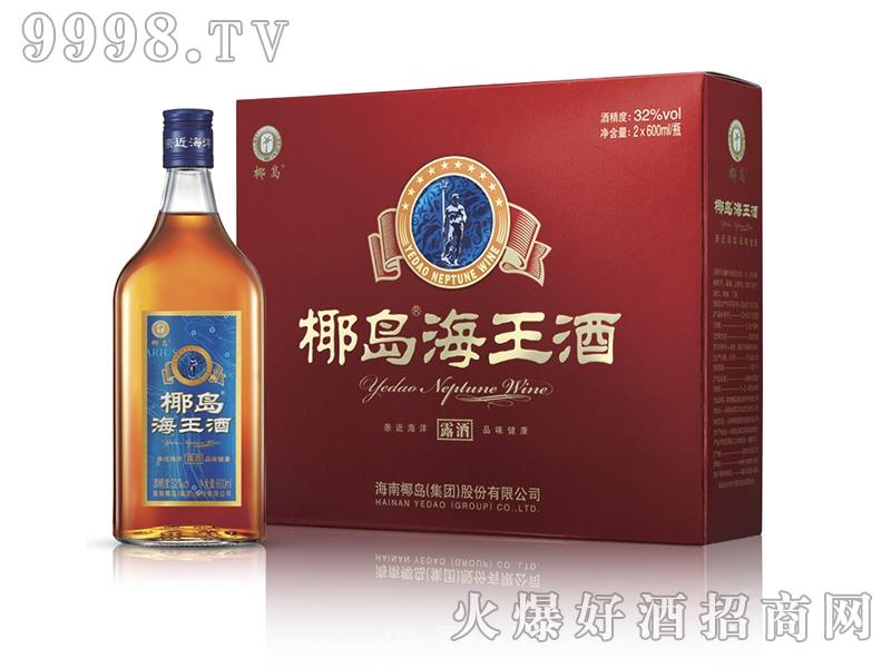 海王酒(礼盒装)600ml