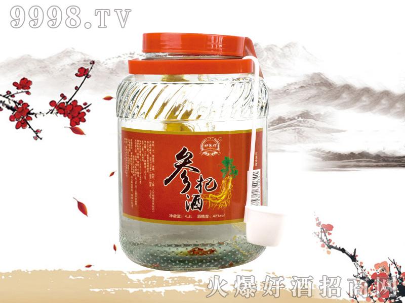 郑家坊参杞酒(梅瓶)-好酒招商信息