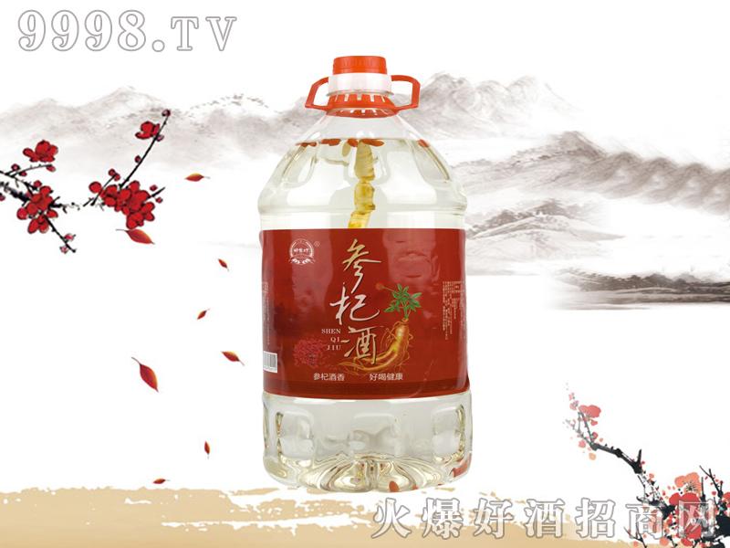 郑家坊参杞酒(桶酒5L)-好酒招商信息