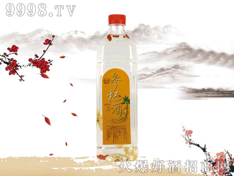 郑家坊参杞酒(桶酒)-好酒招商信息