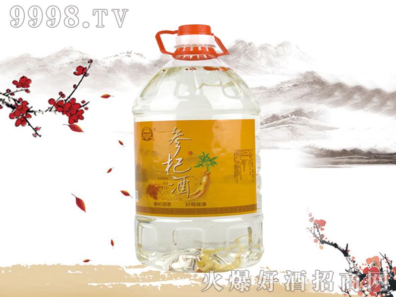 郑家坊参杞酒5L(桶酒)-好酒招商信息