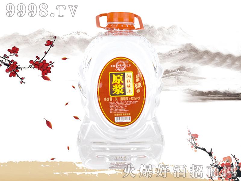 郑家坊原浆酒(桶酒)-好酒招商信息