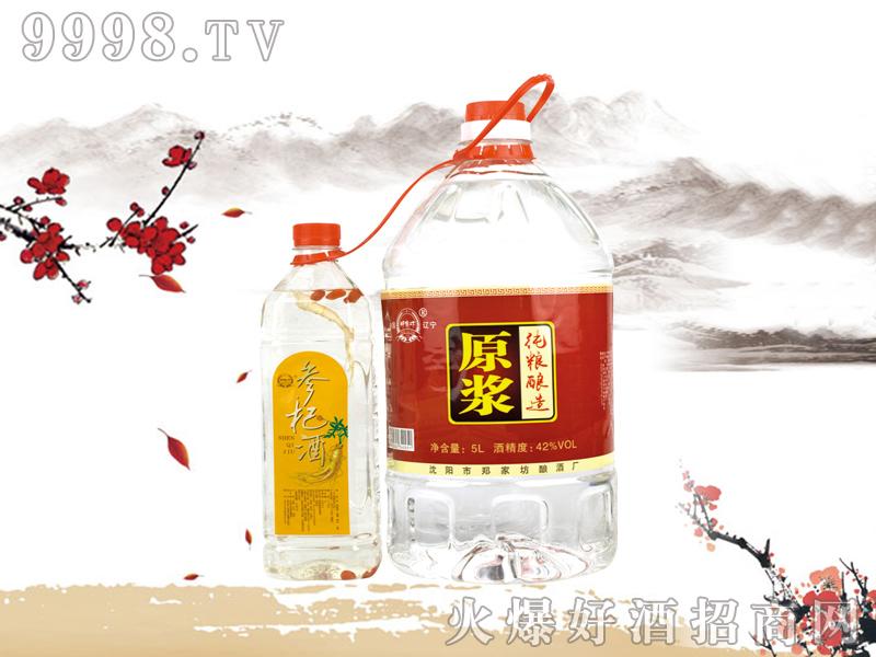 郑家坊原浆酒5L(桶酒)