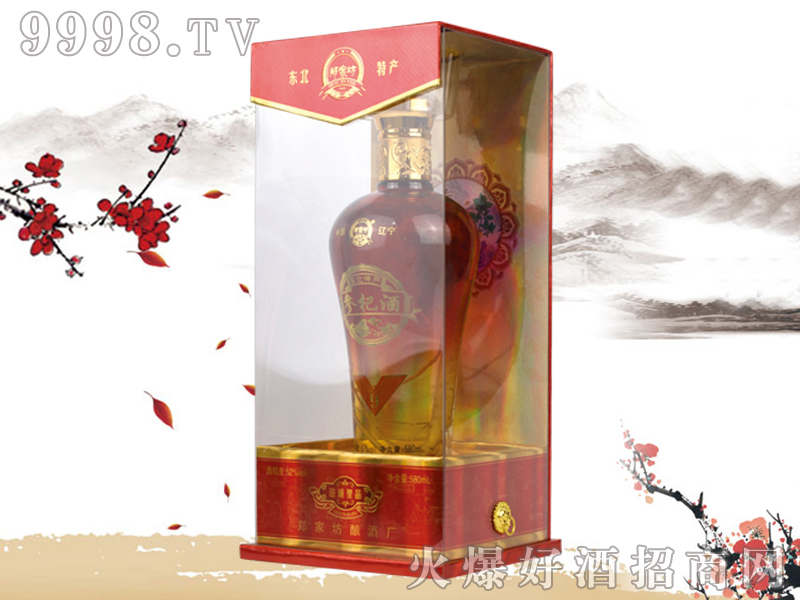 郑家坊参杞酒(V9)