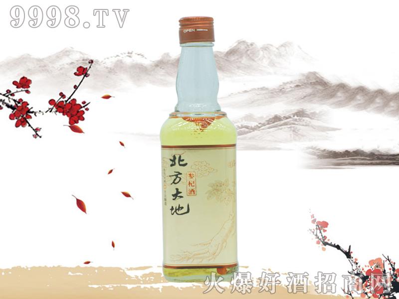 北方大地人参酒(方瓶)450ml-好酒招商信息