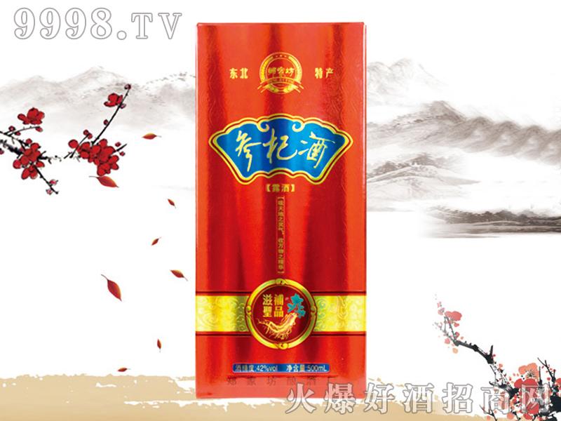 郑家坊参杞酒(红盒)-好酒招商信息