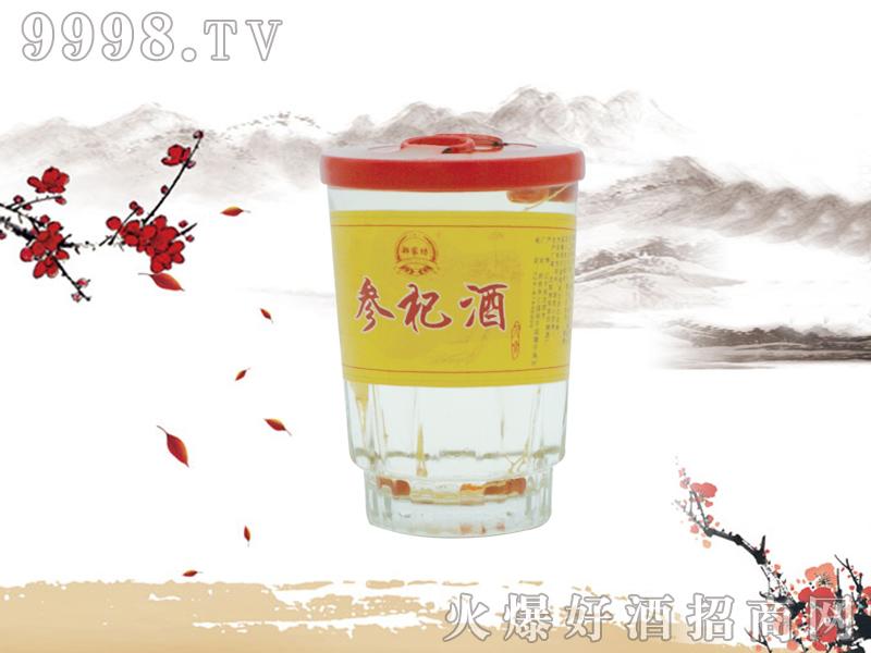 郑家坊参杞酒(口杯)-好酒招商信息