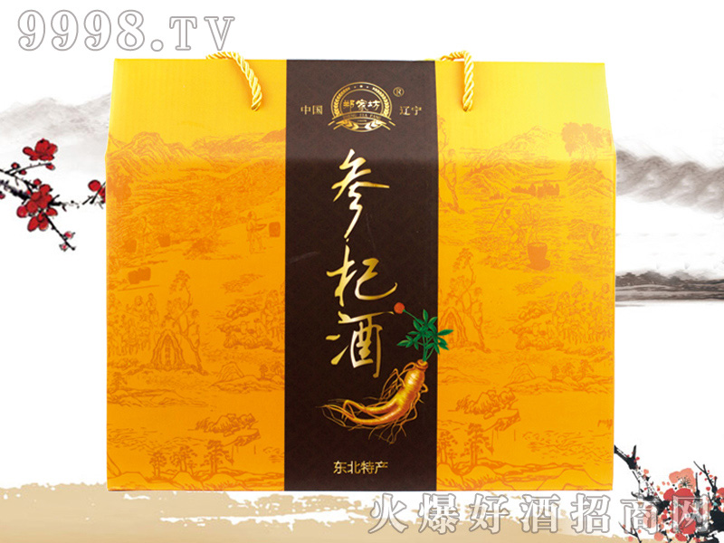 郑家坊参杞酒礼盒248ml-特产酒招商信息