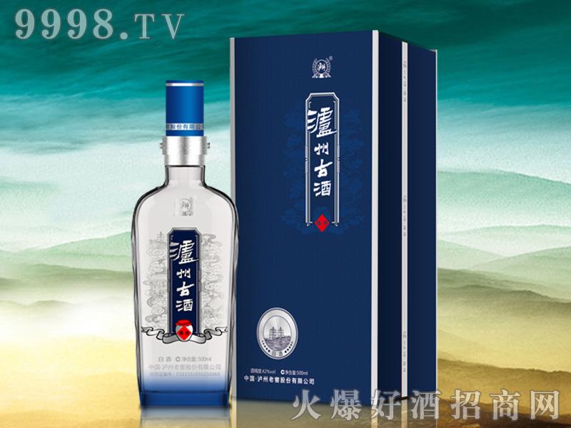 泸州古酒-臻传-白酒招商信息
