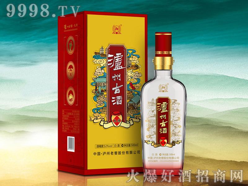 泸州古酒-礼传-白酒招商信息