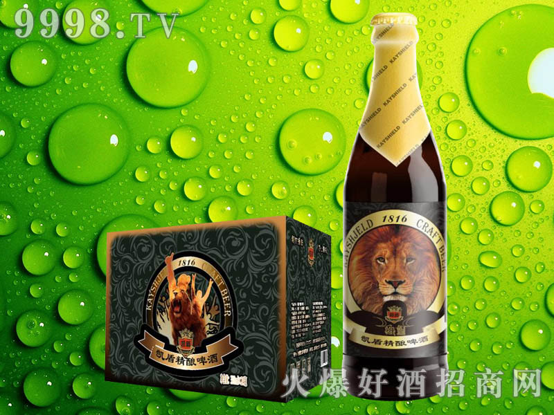 凯盾精酿啤酒330ml×24瓶