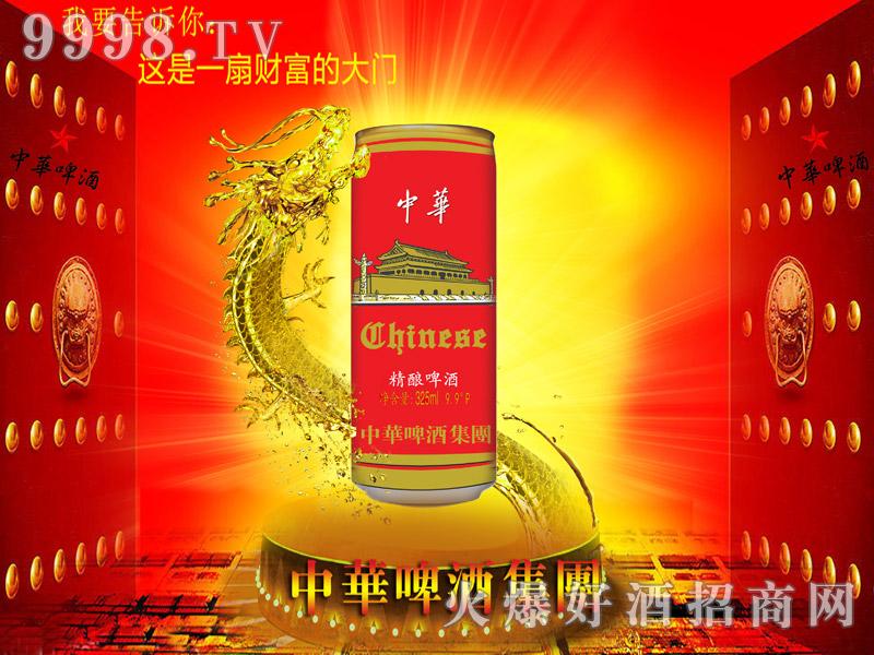 中华精酿啤酒(财富门)