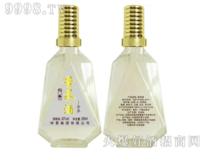 仲景苦荞酒金荞(瓶)
