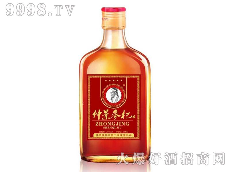 仲景参杞酒258ml