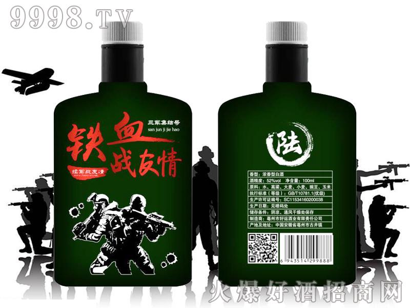 招商产品:铁血战友情酒42度100ml(绿瓶)%>&#13招商公司:铁血战友情酒业