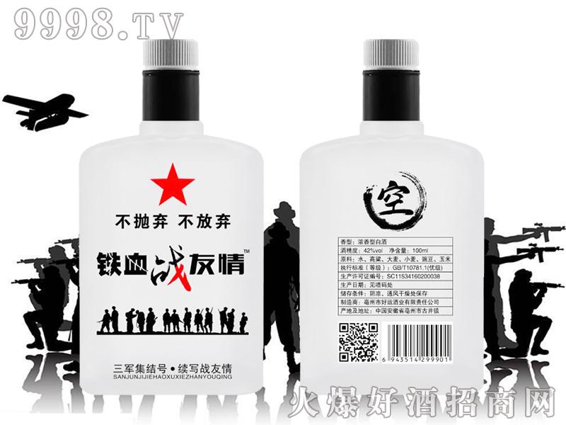 铁血战友情酒42度100ml(白瓶)