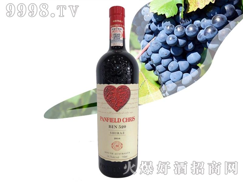 奔富克鲁斯520西拉子干红葡萄酒
