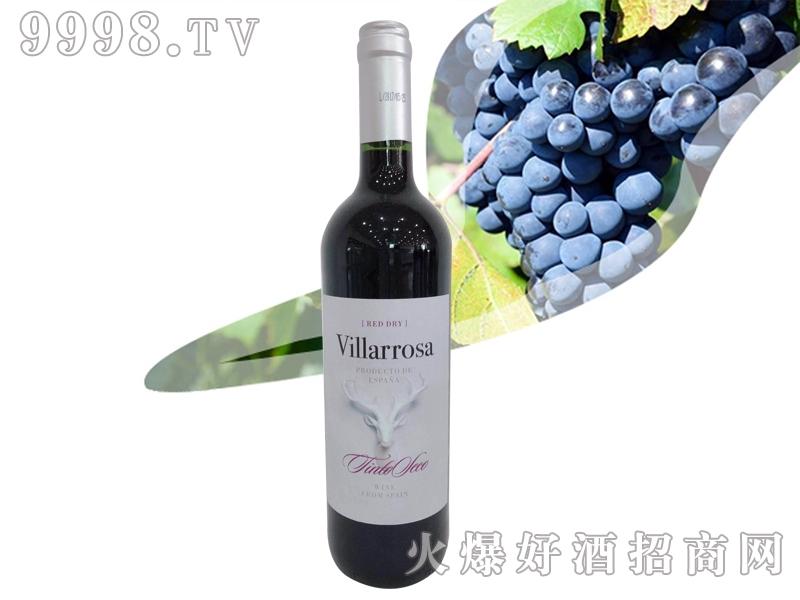 费拉罗萨干红葡萄酒