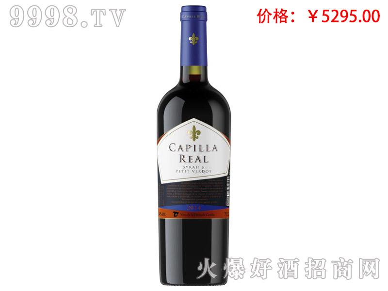 葡歌卡佩拉红葡萄酒-西班牙丽生伊比利亚有限公司
