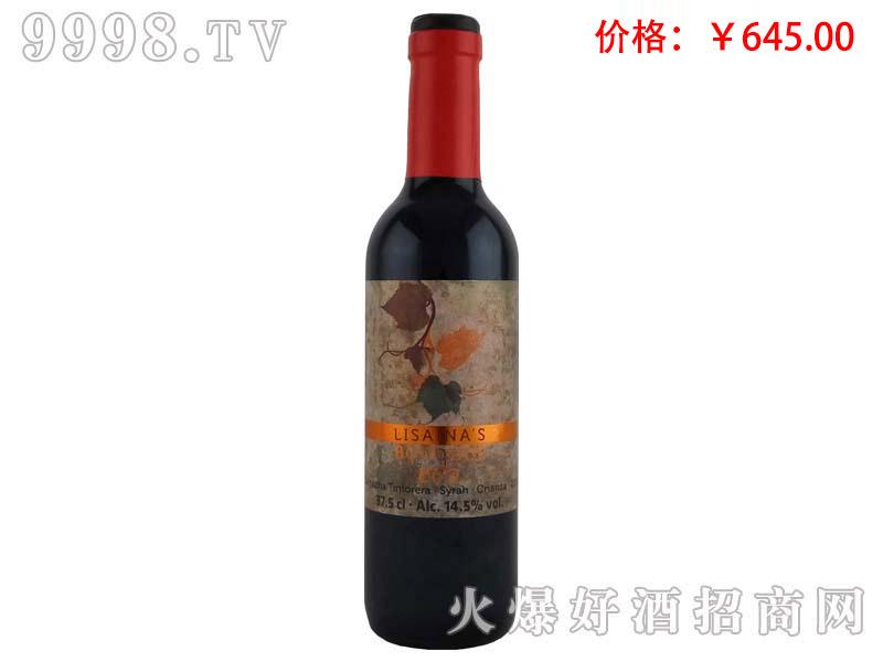 葡歌爱客佳酿葡萄酒(375ml)
