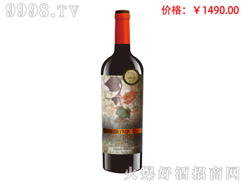 葡歌爱客佳酿葡萄酒