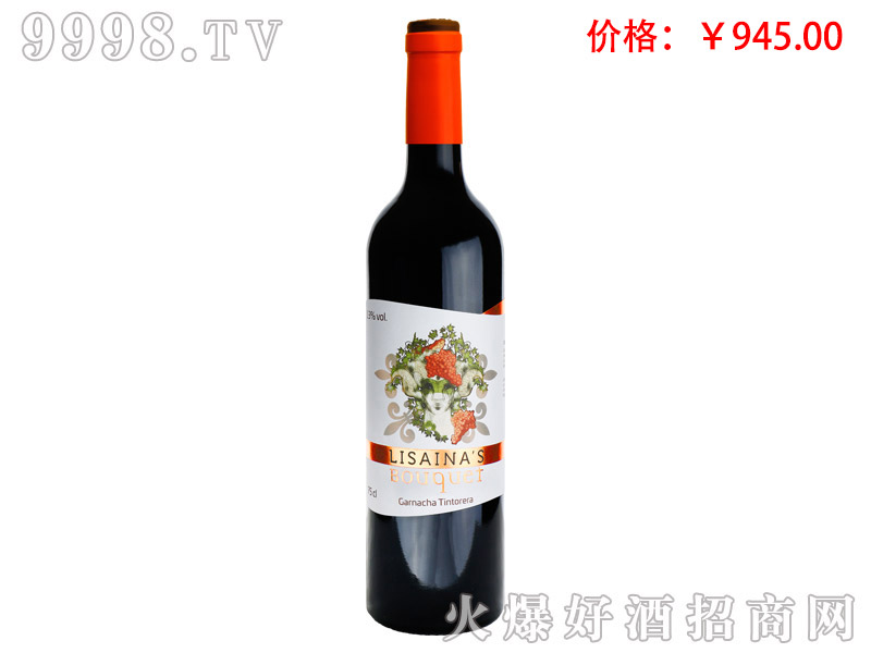 葡歌-歌海娜红葡萄酒
