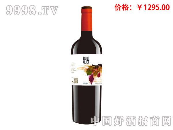葡歌赤霞珠佳酿葡萄酒-西班牙丽生伊比利亚有限公司