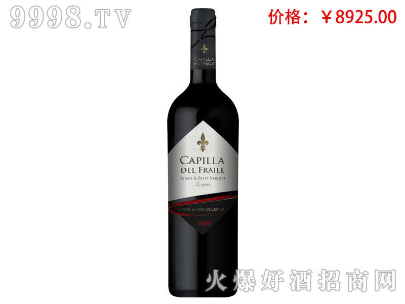 卡佩拉老藤红葡萄酒-西班牙丽生伊比利亚有限公司