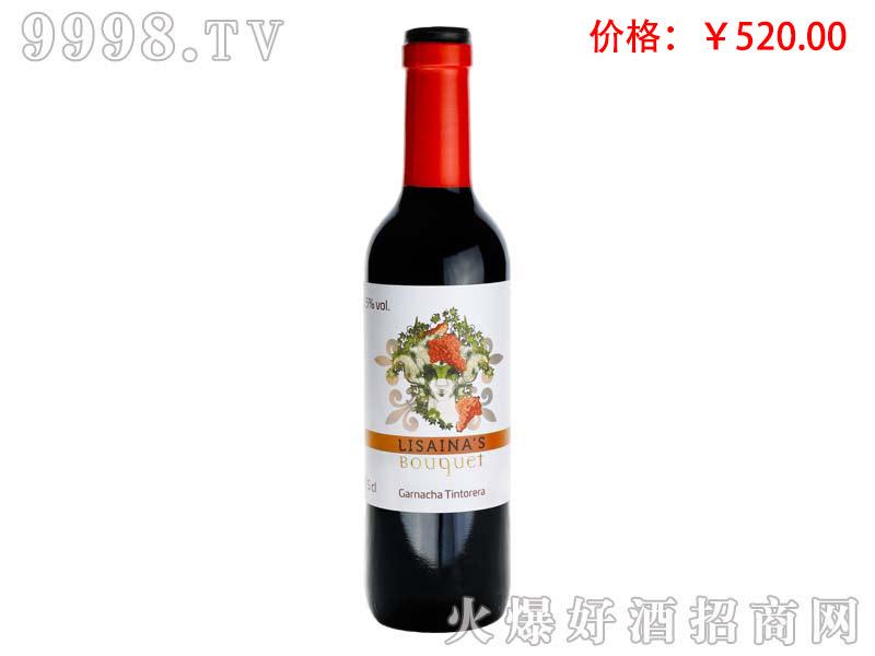 葡歌歌海娜375红葡萄酒
