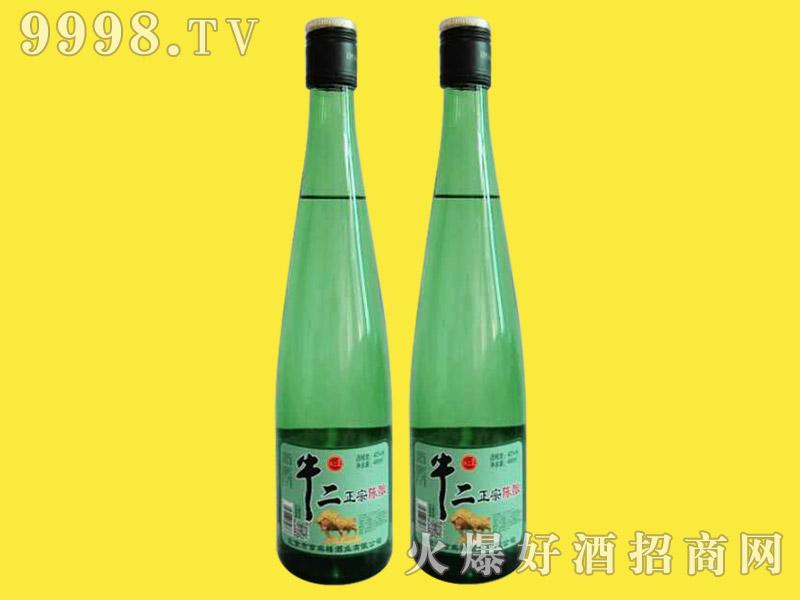 牛二正宗陈酿酒(绿瓶)