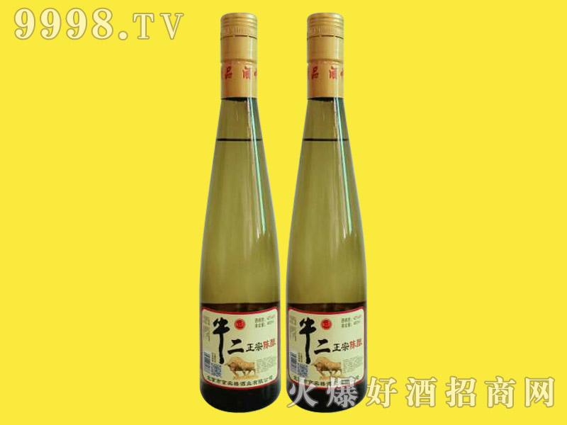 牛二正宗陈酿酒(黄瓶)