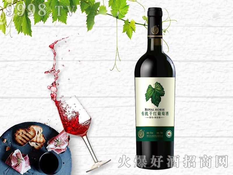蓉马・原生级有机干红葡萄酒枫叶