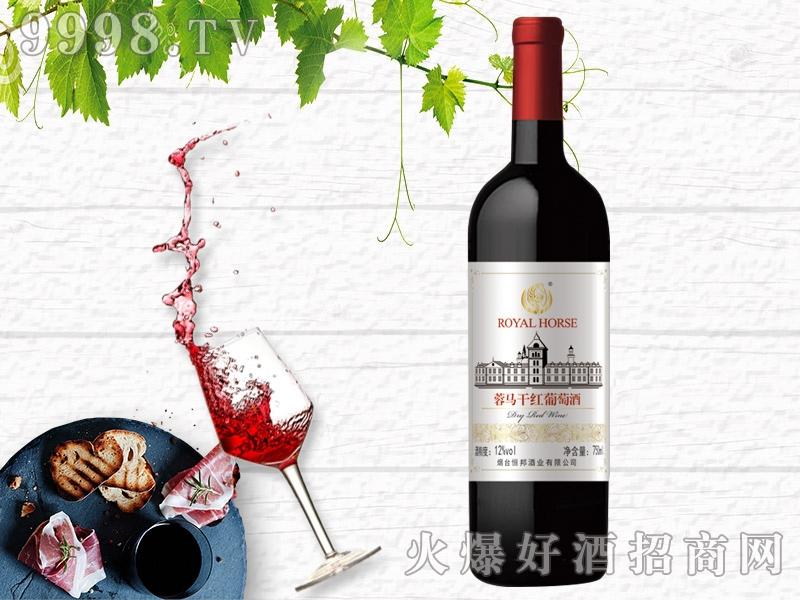 蓉马干红葡萄酒古堡