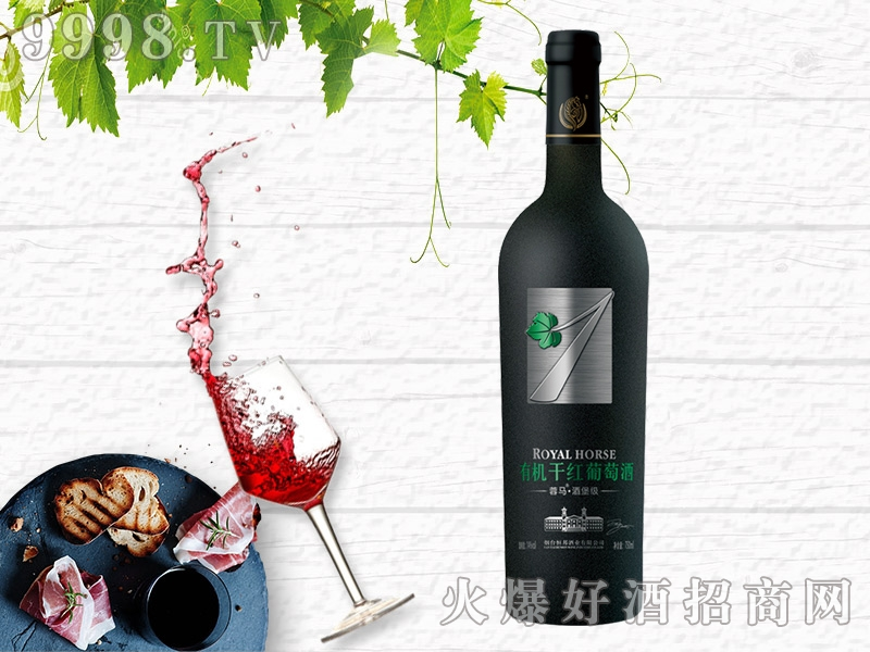 蓉马・酒堡级有机干红葡萄酒