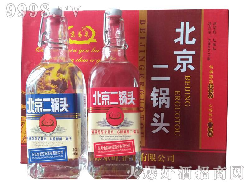 京易泉北京二锅头酒