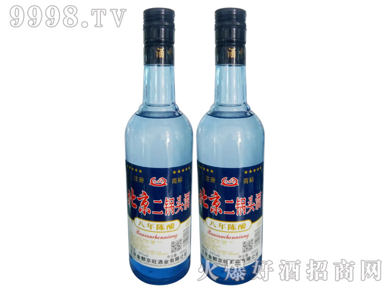 京易泉北京二锅头酒陈酿8 500ml