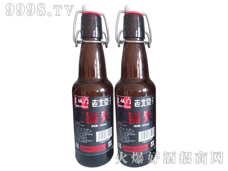 皇城门老北京二锅头酒300ml