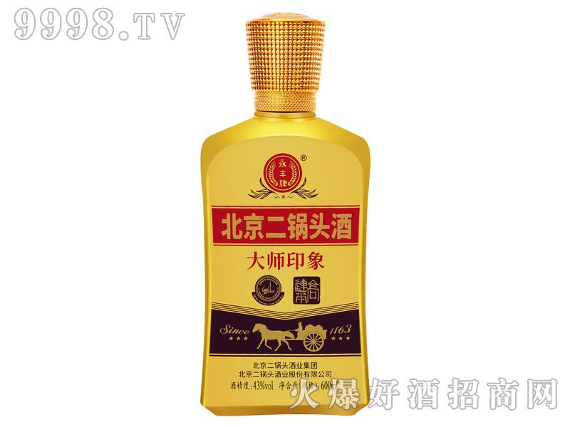 永丰牌北京二锅头酒大师印象